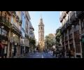 Эксклюзивная рентабельная недвижимость в городе Валенсия, Испания