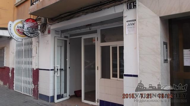 Аренда коммерческого помещения под ресторан в Валенсии